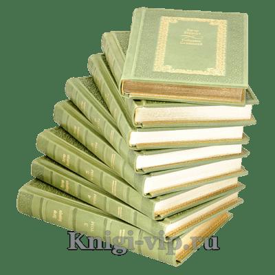 Эдгар Берроуз. Собрание сочинений (комплект из 18 книг)