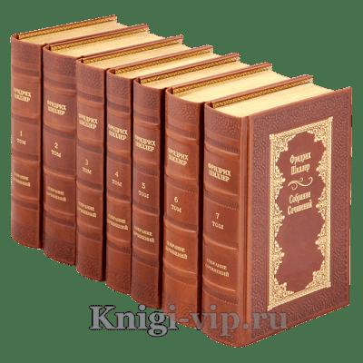 Фридрих Шиллер. Собрание сочинений в 7 томах. Книги в кожаном переплёте