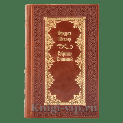 Фридрих Шиллер. Собрание сочинений в 7 томах