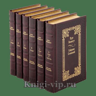 Курт Воннегут. Собрание сочинений в 5 томах (комплект из 6 книг)