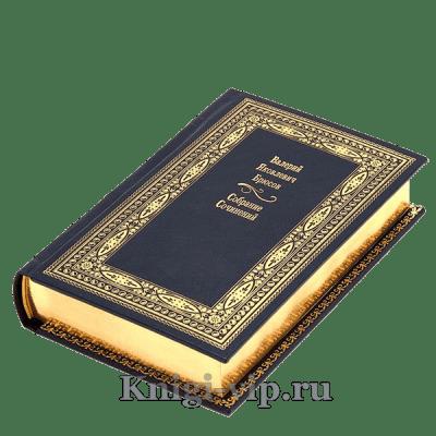 Валерий Брюсов. Собрание сочинений в 7 томах. Книги в кожаном переплете