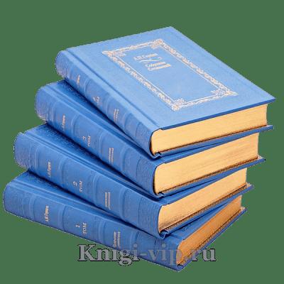 Александр Иванович Герцен. Собрание сочинений в 9 томах