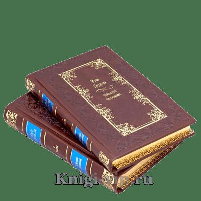 Иван Дедюля. Собрание сочинений в 2 томах