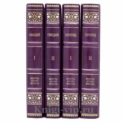 Библиотека античной литературы (комплект из 31 книги) в кожаном переплете