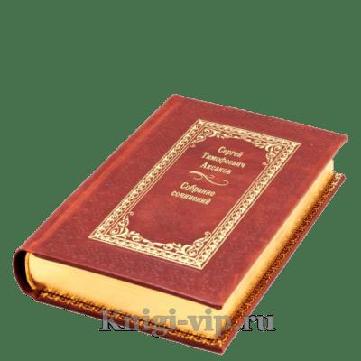 Аксаков Сергей Тимофеевич. Собрание сочинений в 6 томах