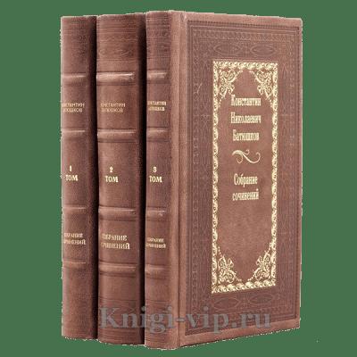 Константин Батюшков. Собрание сочинений в 3 томах