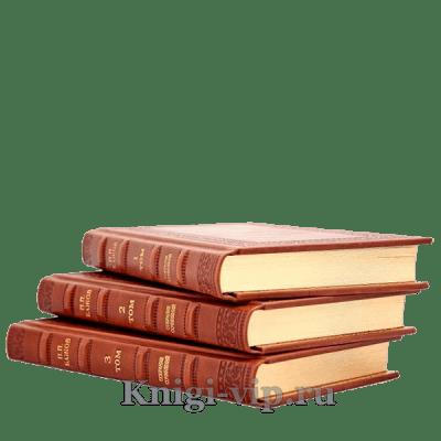 Павел Бажов. Собрание сочинений в 3 томах