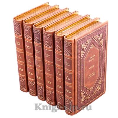 Генрих Гейне. Полное собрание сочинений в 6 томах. Книги в кожаном переплёте