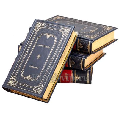 Аристотель. Сочинения в 4 томах. Книги в кожаном переплете