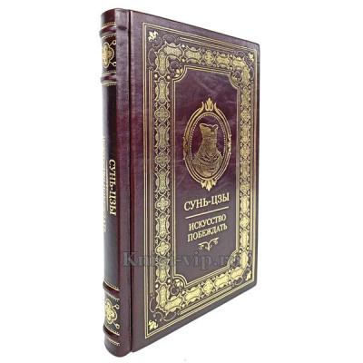 """""""Мудрость Востока"""" в деревянном футляре. Книги в кожаном переплете"""
