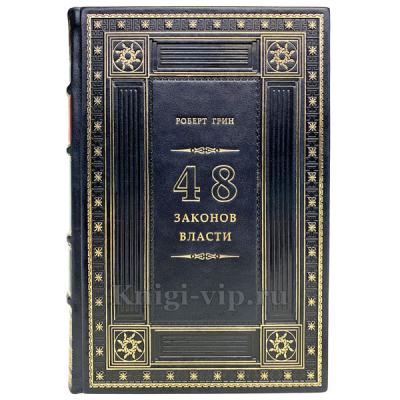 Роберт Грин (комплект из 3 книг) в деревянном футляре. Книги в кожаном переплете