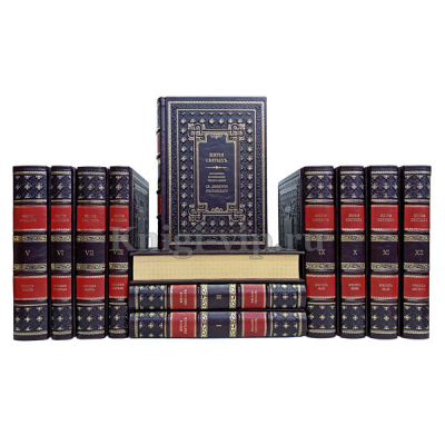 Жития святых святителя Димитрия Ростовского в 12 томах. Житие святых