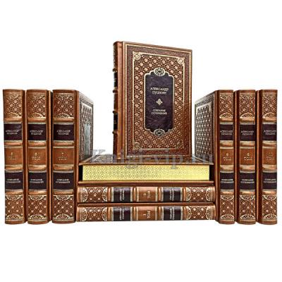 А. С. Пушкин. Полное собрание сочинений в 10 томах. Книги в кожаном переплёте.