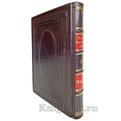 Иоганн Гёте - Фауст. Книга в кожаном переплете