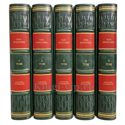 Луи Жаколио. Собрание произведений в 5 томах. Книги в кожаном переплёте