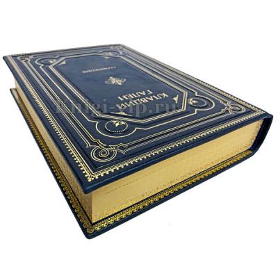Клавдий Гален. Сочинения в 4 томах. Книги в кожаном переплёте.
