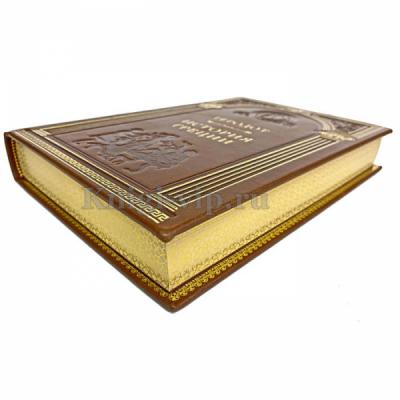 История Греции в 3-х томах. Книги в кожаном переплёте