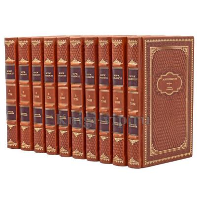 Жорж Сименон. Собрание сочинений в 30 томах. Книги в кожаном переплёте.