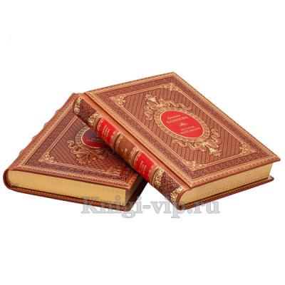 Джакомо Казанова. История моей жизни (комплект из 2 книг) в кожаном переплёте