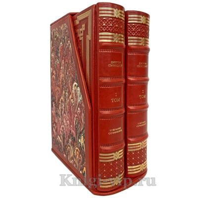 Джером Сэлинджер. Собрание сочинений в 2 томах (в футляре)