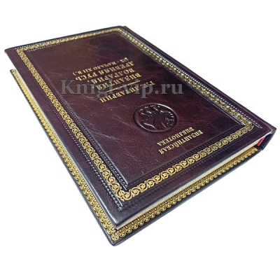 Византийская библиотека в 60 томах. Книги в кожаном переплёте