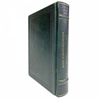Нонн Панополитанский - Деяния Диониса. Книга в кожаном переплёте