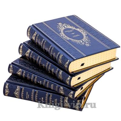 Александр Блок. Собрание сочинений в 4 томах