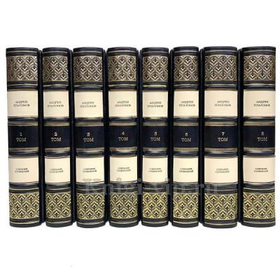Андрей Платонов. Собрание сочинений в 8 томах. Книги в кожаном переплёте
