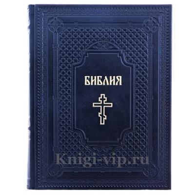 Библия в кожаном переплёте (Русский синодальный перевод)
