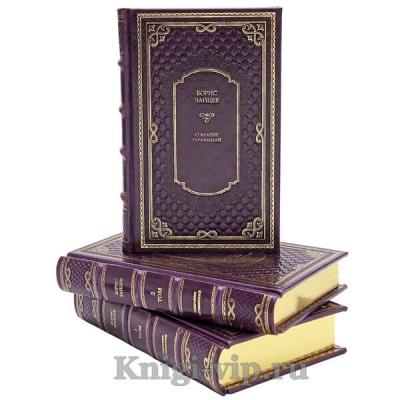 Борис Зайцев. Собрание сочинений в 11 томах