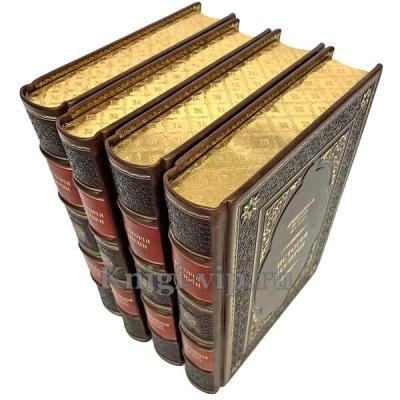Древнейшая история востока в 4 томах. Книги в кожаном переплёте