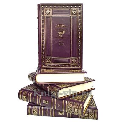 Древние цивилизации (в 5 томах)