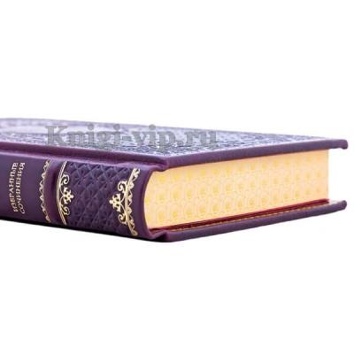 Джованни Боккаччо. Избранные сочинения в 2-х книгах