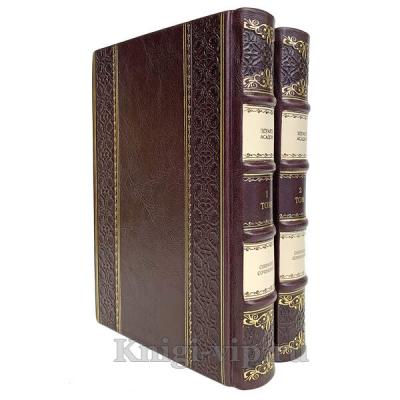 Эдуард Асадов. Избранные произведения в 2 томах. Книги в кожаном переплёте.