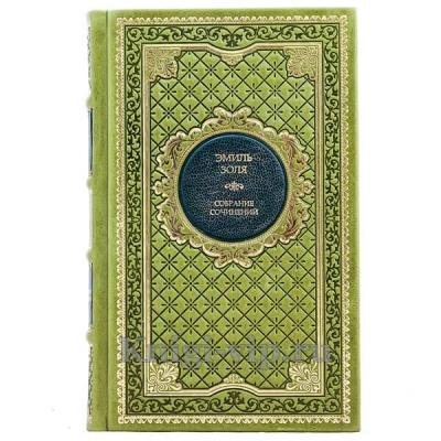 Эмиль Золя. Собрание сочинений в 5 томах. Книги в кожаном переплёте