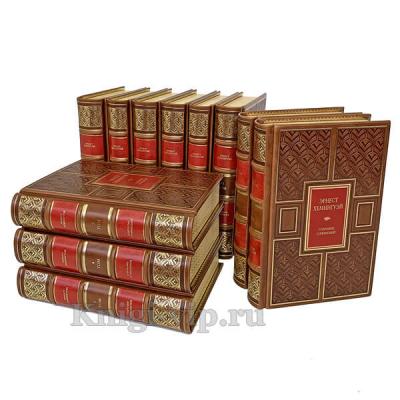 Эрнест Хемингуэй. Собрание сочинений в 11 томах