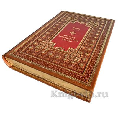 Филип Шафф. История христианской церкви в 8 томах. Книги в кожаном переплёте.