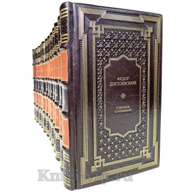Фёдор Достоевский. Полное собрание сочинений в 30 томах (комплект из 33 книг)