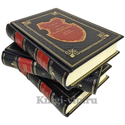 История Крымской войны и обороны Севастополя в 3 томах (Н.Ф. Дубровин)