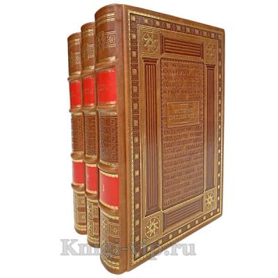 История дипломатии в 3 томах. Подарочное издание в коже