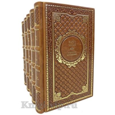 Карел Чапек. Собрание сочинений в 7 томах