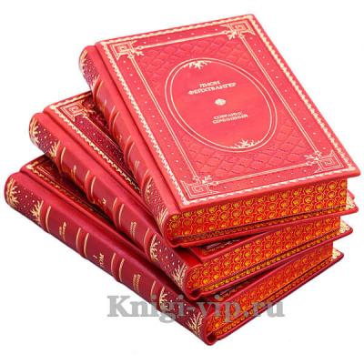 Лион Фейхтвангер. Собрание сочинений в 12 томах + дополнительный том