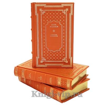 Марк Алданов. Собрание сочинений в 6 томах