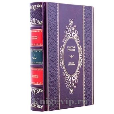 Николай Гумилев. Собрание сочинений в 4 томах