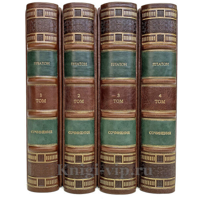 Платон. Сочинения в 4 томах. Книги в кожаном переплёте.