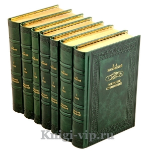 В. А. Жуковский. Полное собрание сочинений и писем в 4 томах. Книги в кожаном переплёте