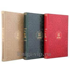 Сталик Ханкишиев. Собрание из 3 книг в подарочном коробе.