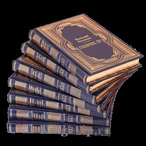 """Библиотека из серии """"Жизнь замечательных людей"""" (комплект из 57 книг), кожаный переплет"""