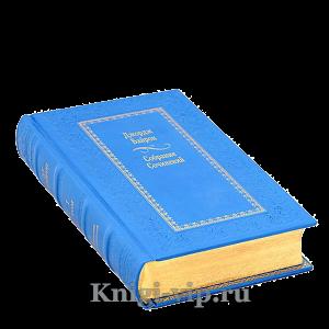 Джордж Байрон. Собрание сочинений в 4 томах