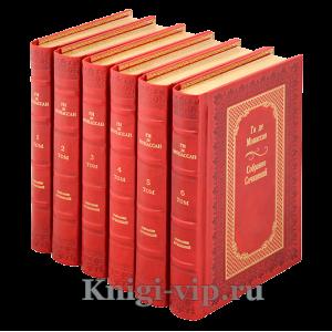 Ги де Мопассан. Собрание сочинений в 6 томах